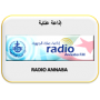 annaba FM