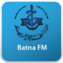 radio-batna-en-direct Algerie radio direct